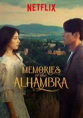 Memories of the Alhambra